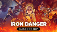Iron Danger: Видеообзор