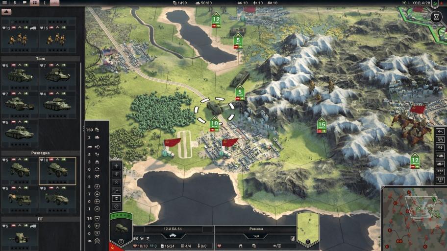 Panzer Corps 2 обзор игры