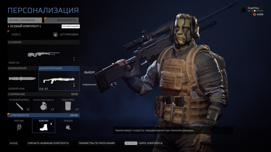 Predator: Hunting Grounds превью игры