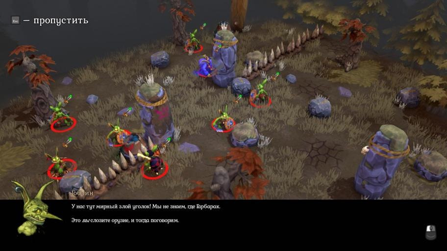 Fort Triumph обзор игры