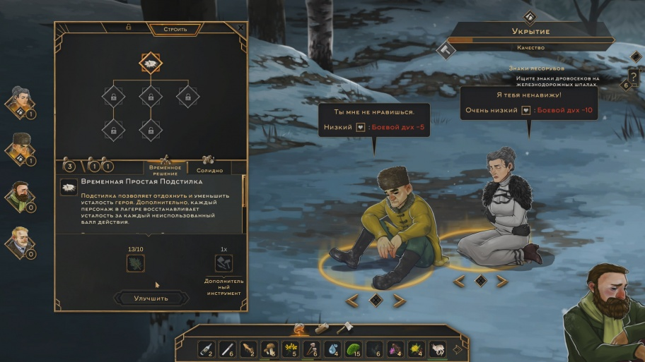 Help Will Come Tomorrow обзор игры