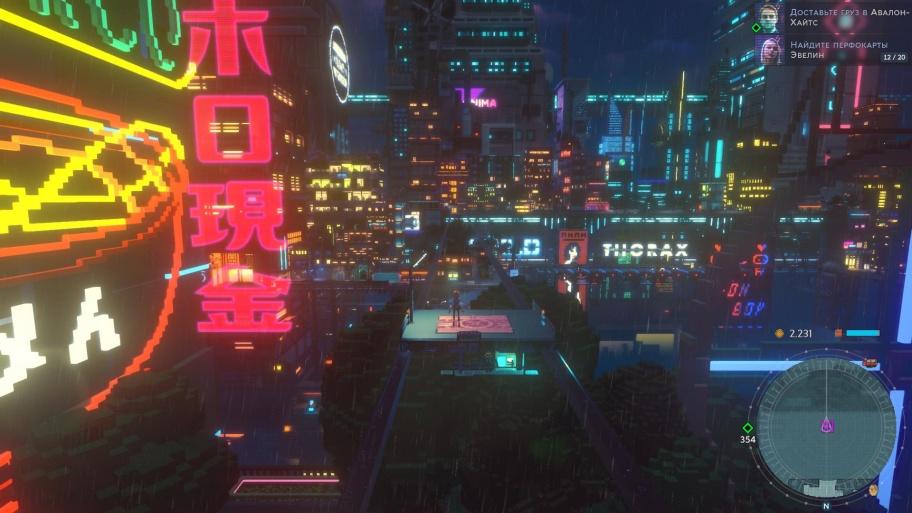 Cloudpunk обзор игры