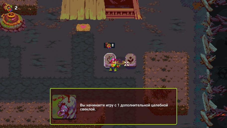 Atomicrops обзор игры