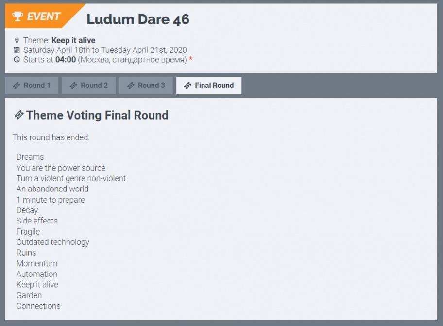Идеальный способ провести выходные. Лучшие игры Ludum Dare 46