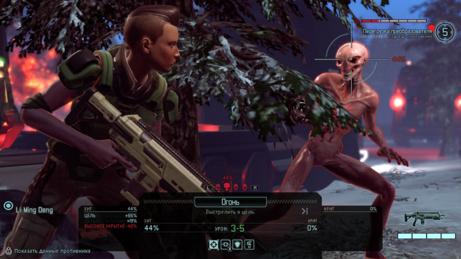 XCOM 2 collection on Switch: not without errors