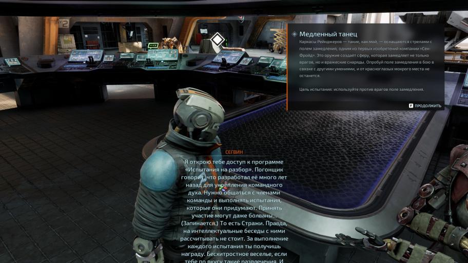 Disintegration обзор игры
