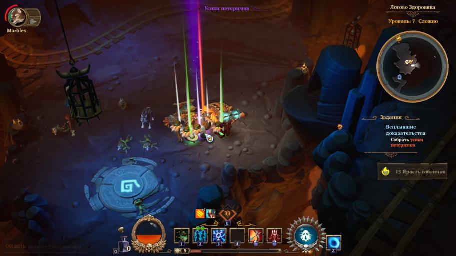 Torchlight III превью игры