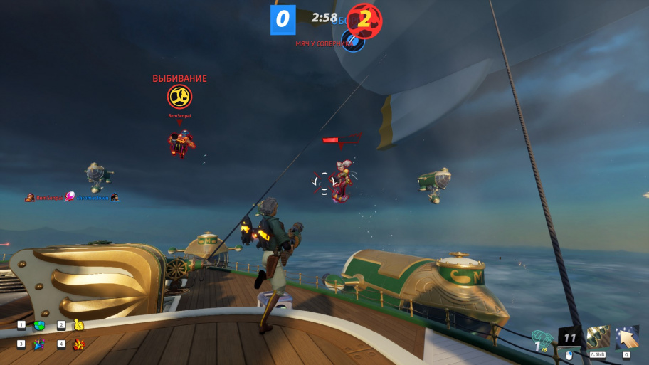 Rocket Arena обзор