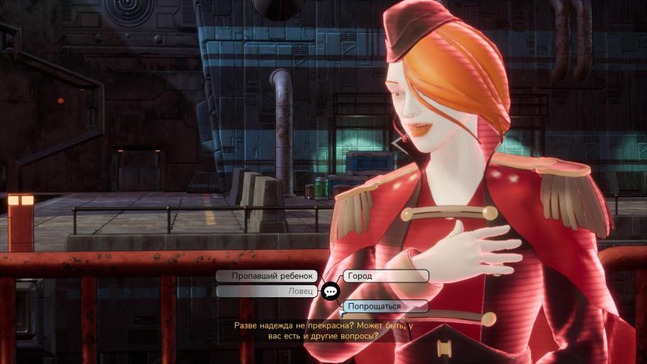 Beyond a Steel Sky обзор игры
