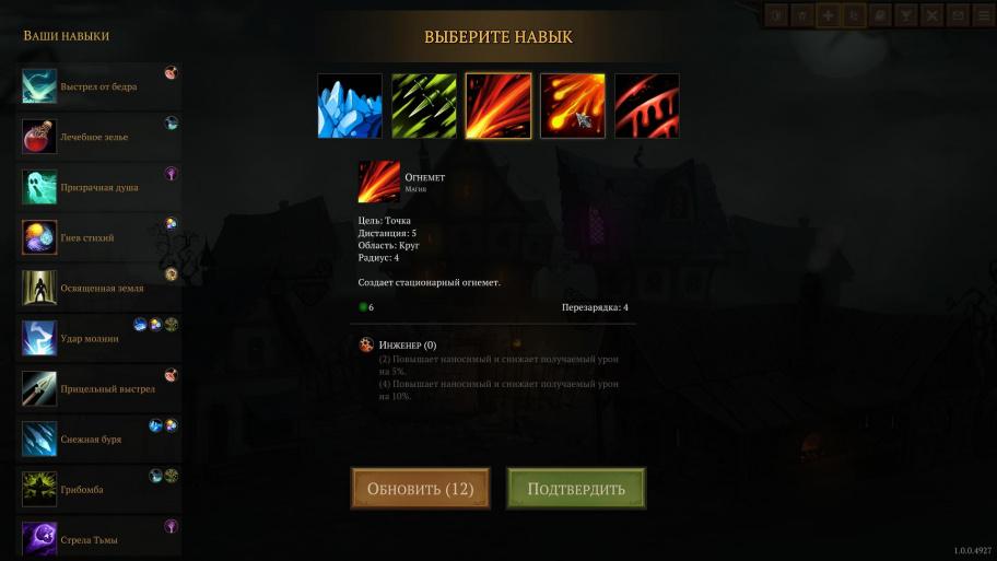 Dark Bestiary обзор игры