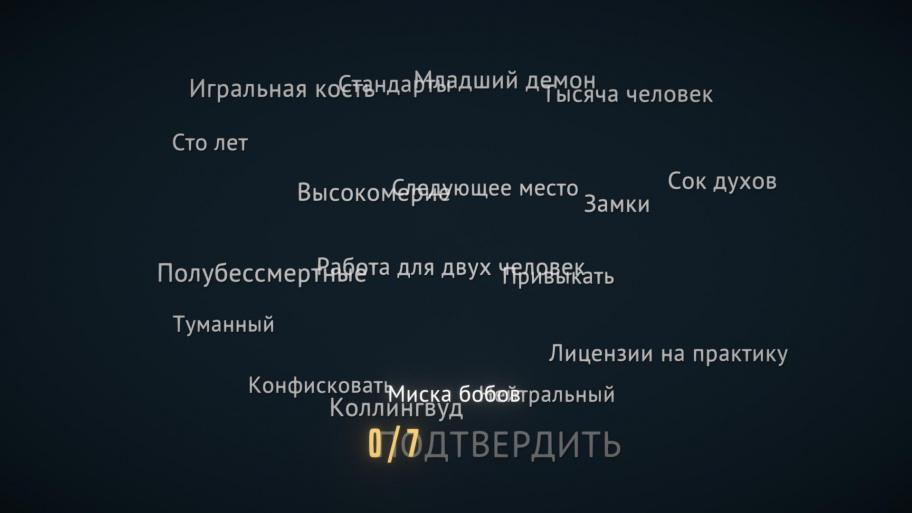 Necrobarista обзор игры