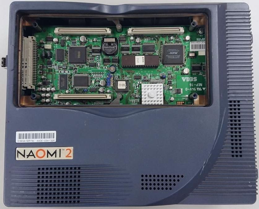 Мертворождённые консоли: от Nintendo PlayStation до Panasonic M2