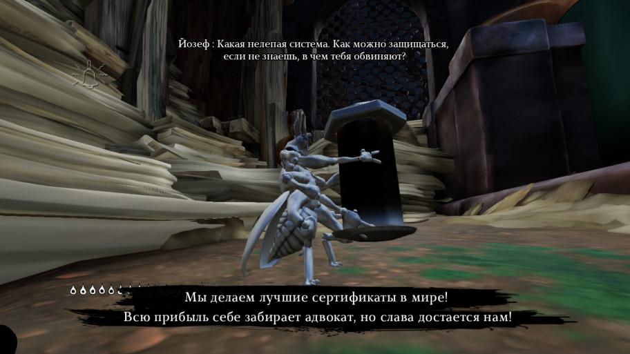 Metamorphosis обзор игры