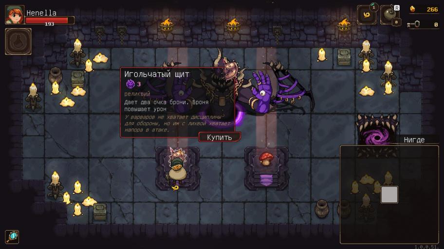 UnderMine обзор игры