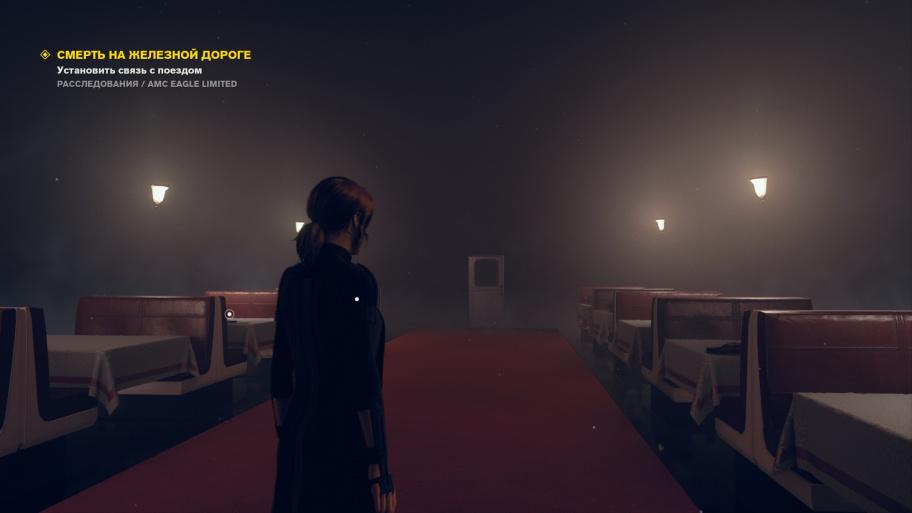 Control: AWE обзор игры
