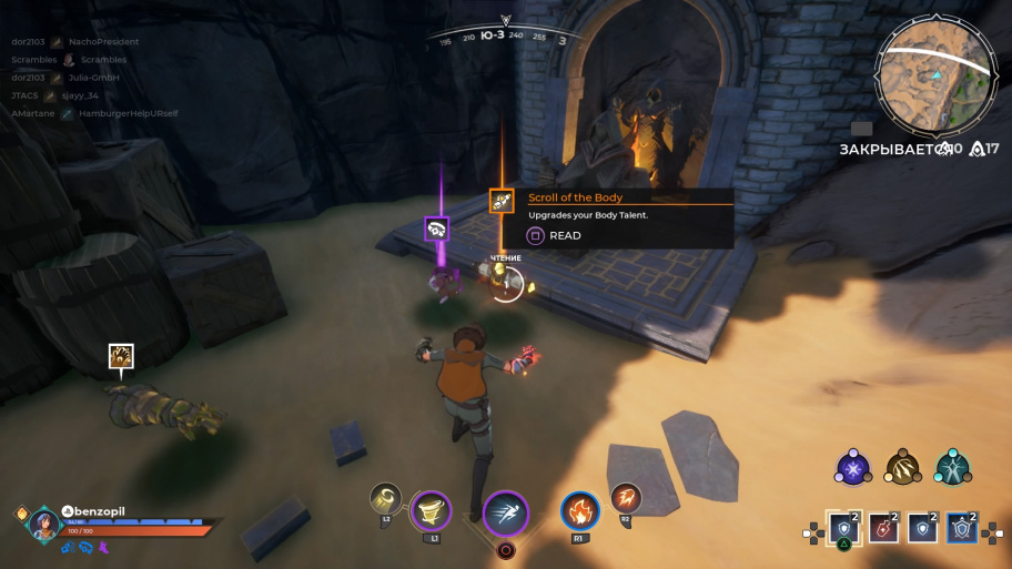 Spellbreak обзор игры