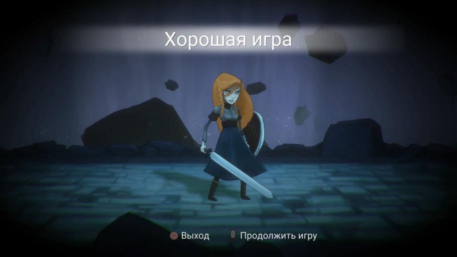 Bounty Battle обзор игры