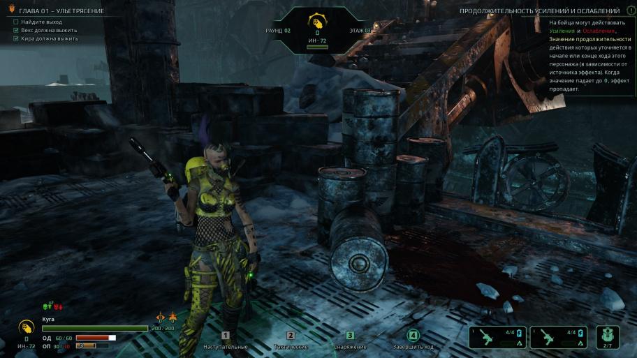 Necromunda: Underhive Wars обзор игры