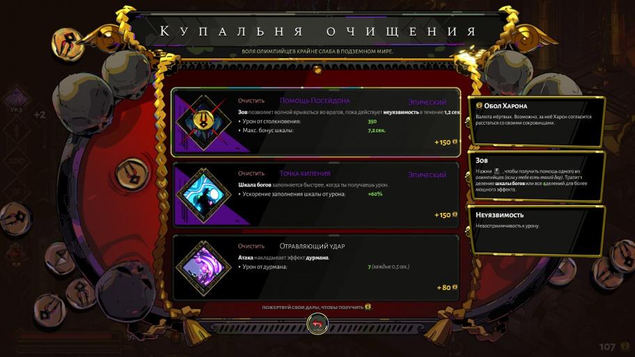 Hades обзор игры