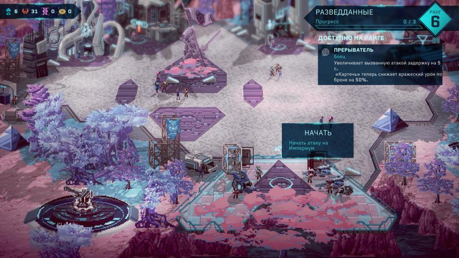 Star Renegades обзор игры