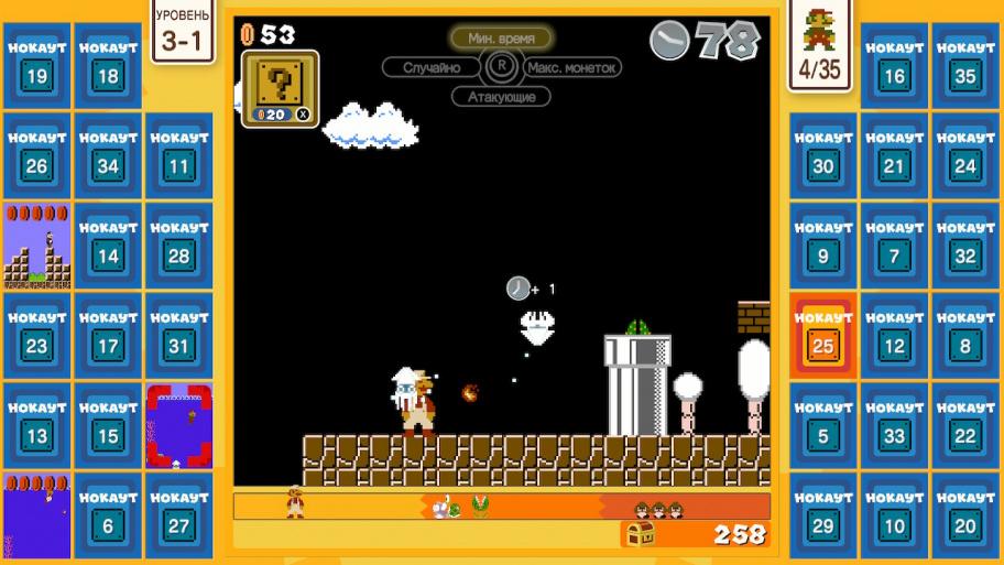 Super Mario Bros. 35 обзор игры