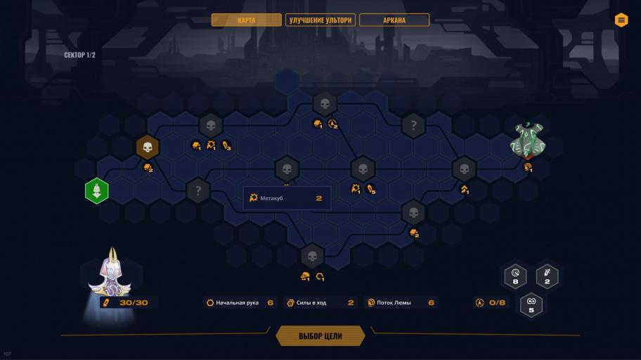 Against The Moon обзор игры