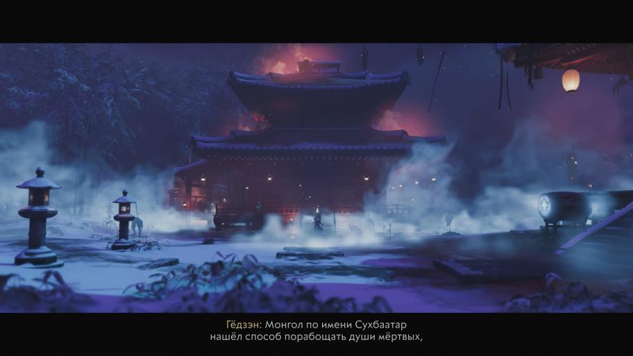 Ghost of Tsushima: Legends — этого игре не хватало