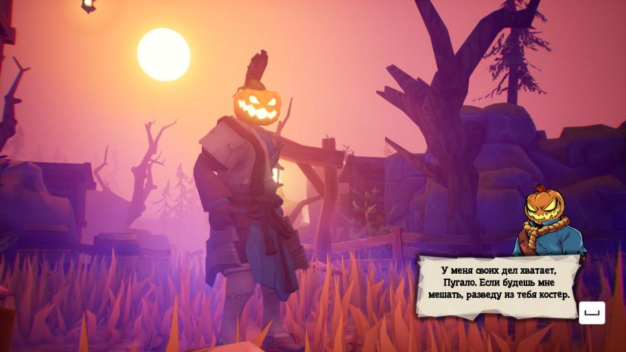 Pumpkin Jack обзор игры