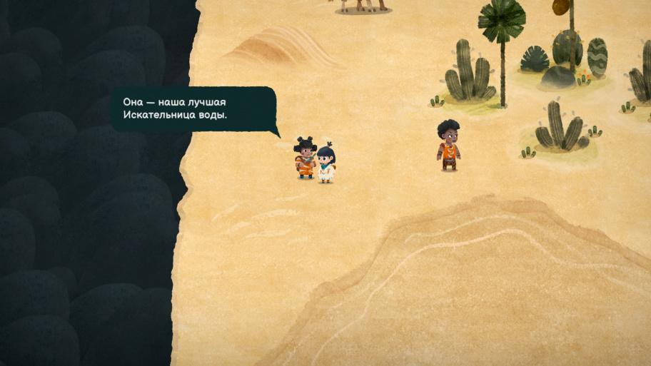 Carto обзор игры