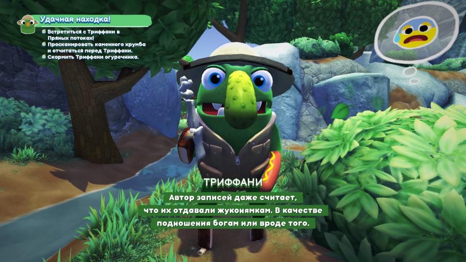 Bugsnax обзор игры