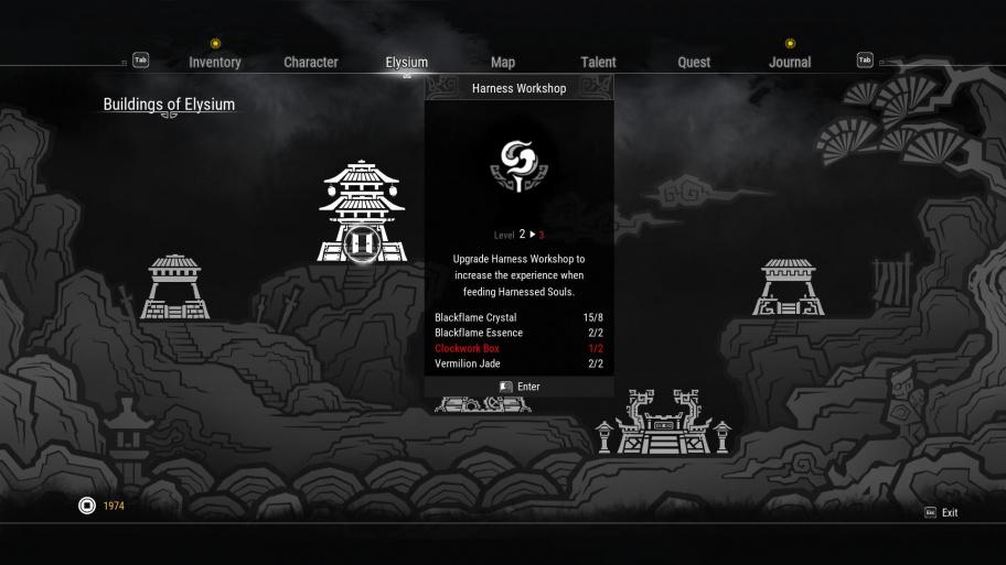 Xuan-Yuan Sword VII обзор игры