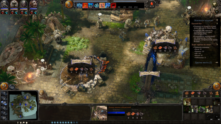 SpellForce 3: Fallen God обзор игры