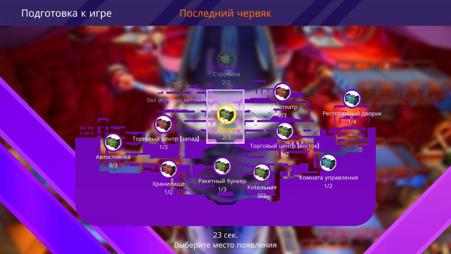 Worms Rumble обзор игры