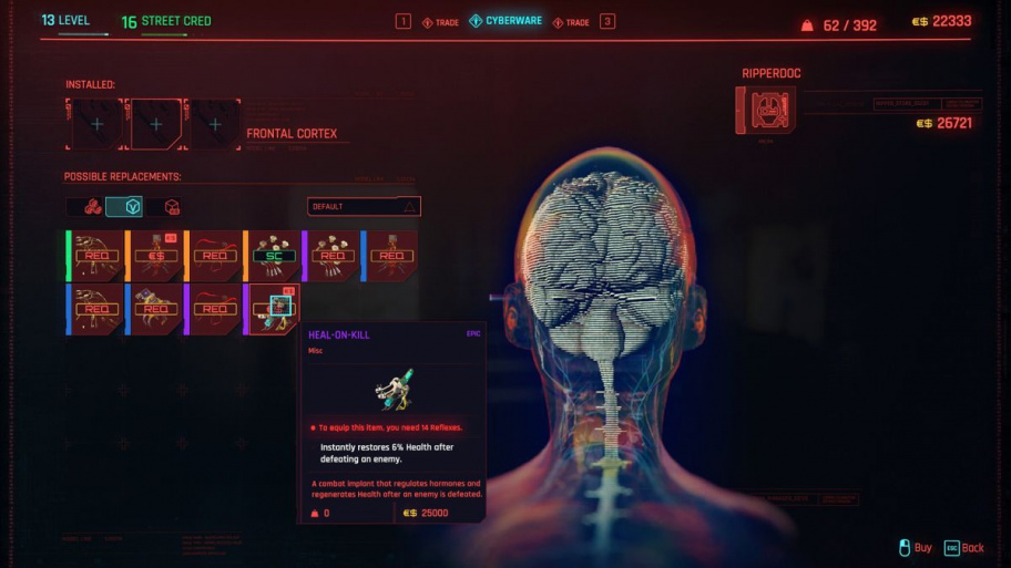 Cyberpunk 2077: все легендарные и культовые импланты