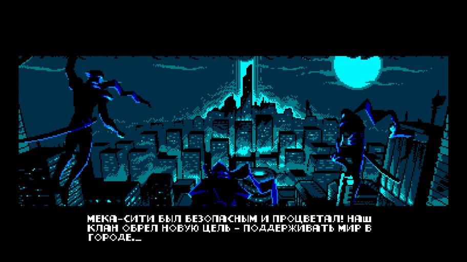 Cyber Shadow обзор игры