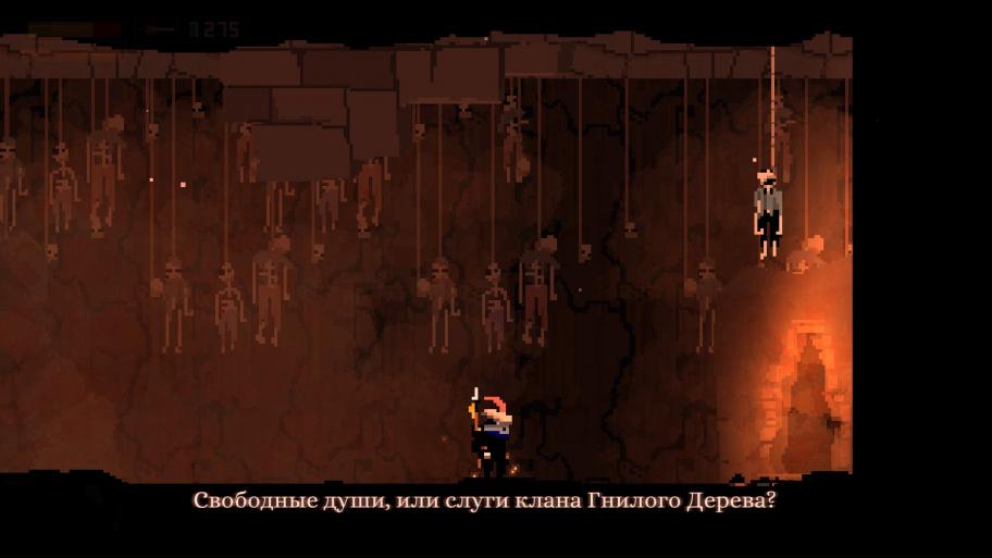 Olija обзор игры