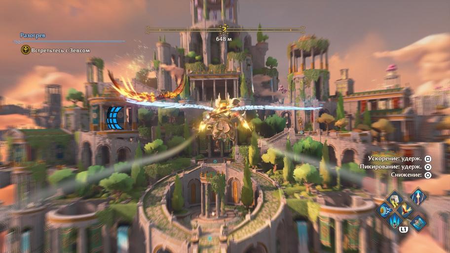 Immortals Fenyx Rising — A New God обзор игры