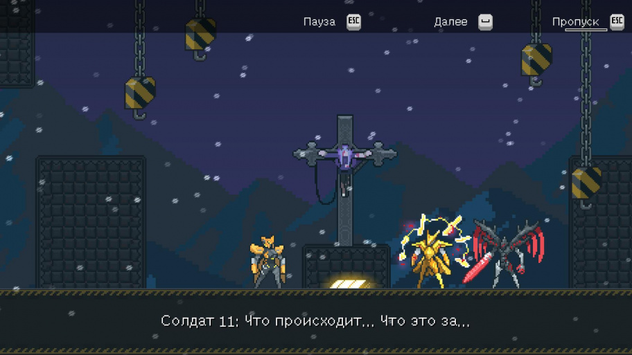 Metal Unit обзор игры