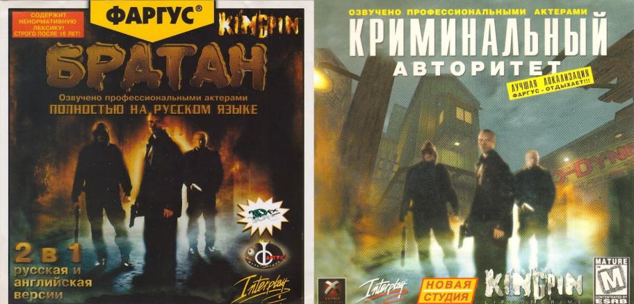 Война всегда одна: взлёты и падения русской фанатской озвучки