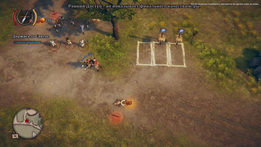 Rustler превью игры