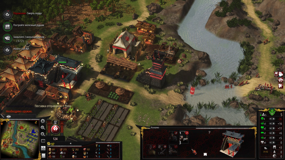 Stronghold: Warlords обзор игры
