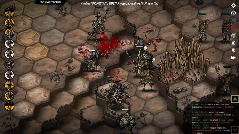 Urtuk: The Desolation обзор игры