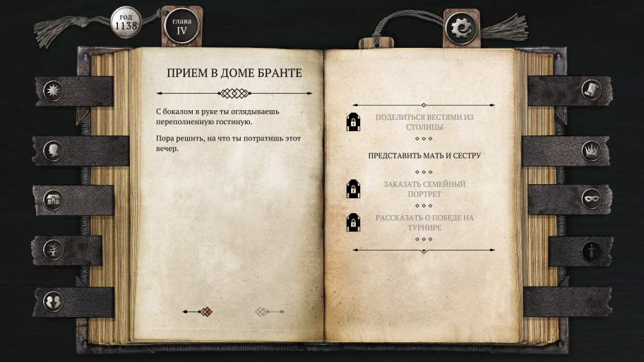 The Life and Suffering of Sir Brante обзор игры