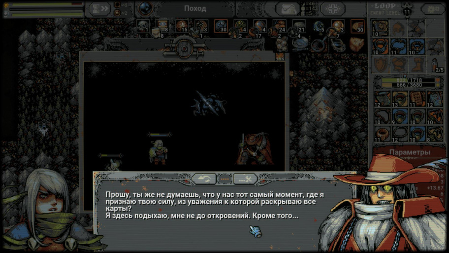 Loop Hero обзор игры