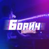 BORI4