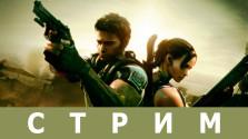 [ОФФЛАЙК] Ещё раз Resident Evil 5 — Даур, Катя & Мегал! [20 ДЕК в 22:00]