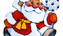 Хочу быть Дедом Морозом 3