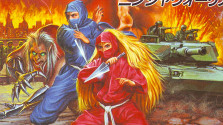 Избей их всех: The Ninja Warriors
