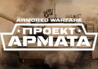 armored warfare ost, кто создавал музыку