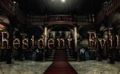Экскурсия по особняку Спенсера в RE: HD Remastered [13.02.2016 в 22:00]